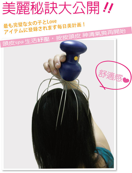 HAIR SPA1