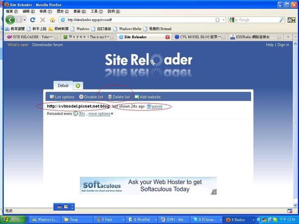 Site Reloader這個服務來幫我們排程多個網站的即時監控。