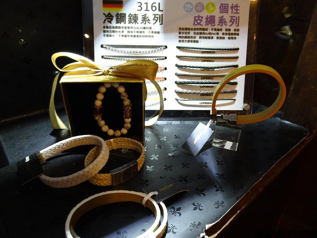 破銅爛鐵板橋店 (40)