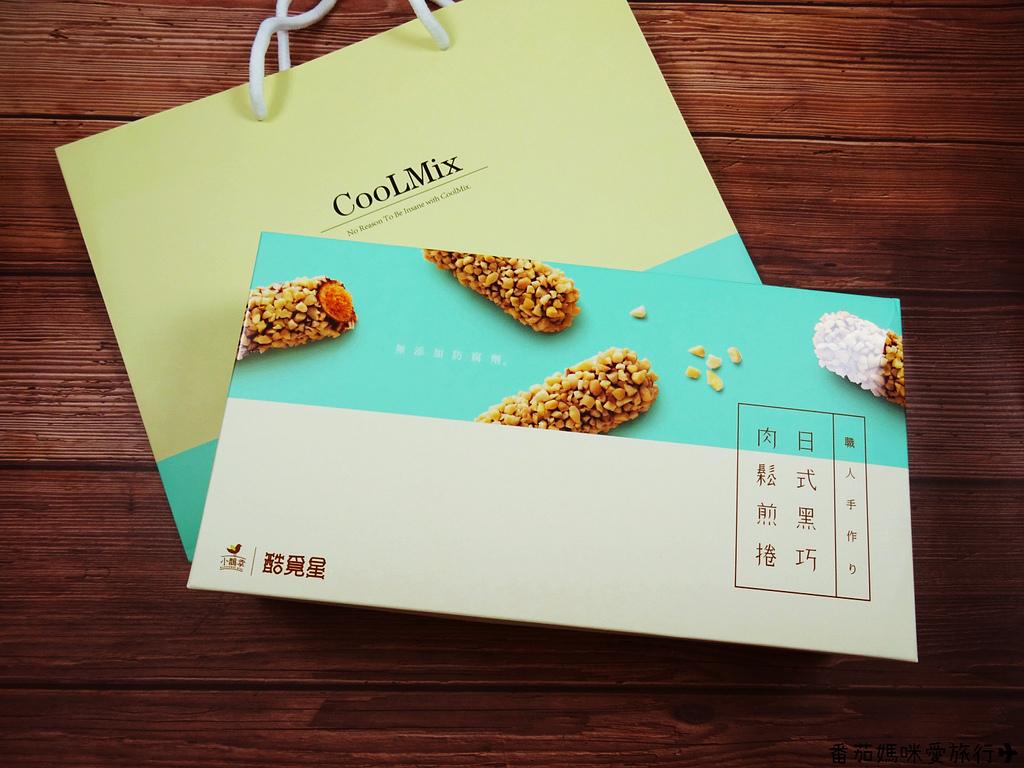 日式黑巧肉鬆煎捲 (3)