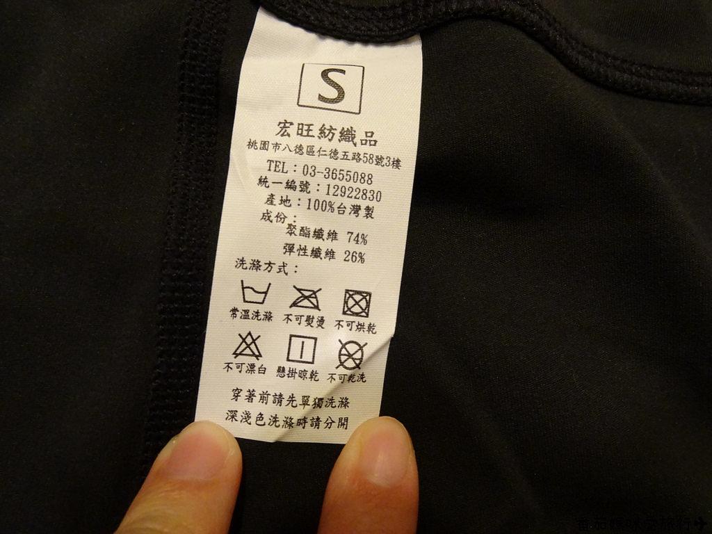 Zakka雜貨網。超顯瘦發熱保暖褲 (7)