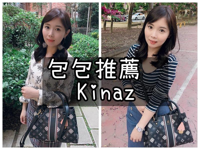kinaz (27)