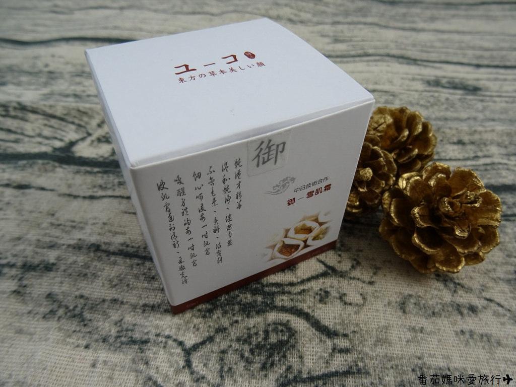 玉蔻漢方雪肌霜 (4)