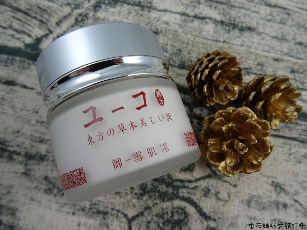 玉蔻漢方雪肌霜 (6)