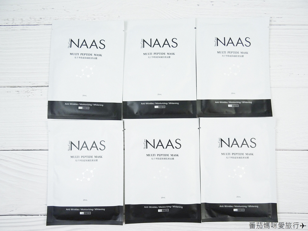 NAAS 娜絲-光子多肽超保濕系列 (26)