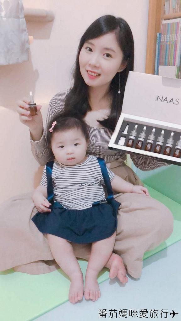 NAAS 娜絲-光子多肽超保濕系列 (31)