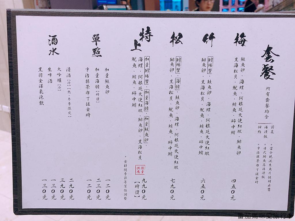 日本橋海鮮丼つじ半Tsujihan (3)