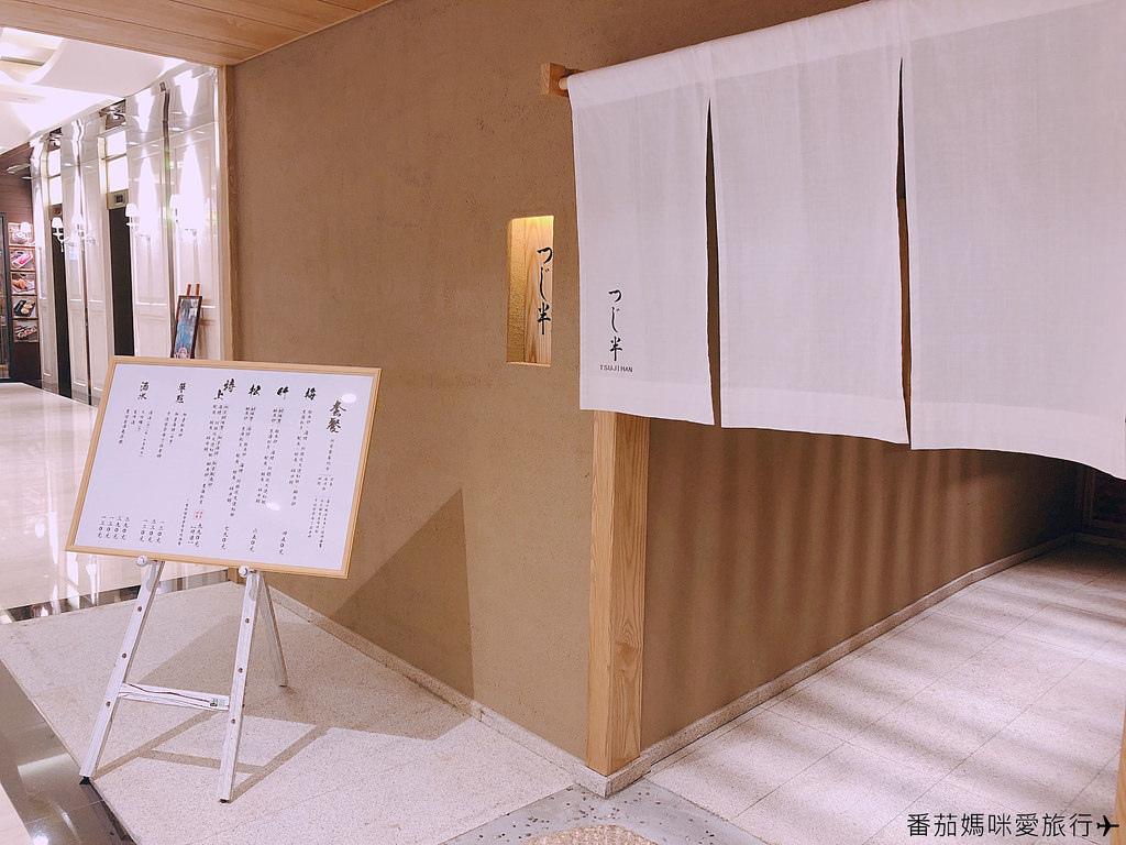 日本橋海鮮丼つじ半Tsujihan (4)