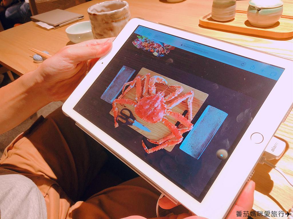 日本橋海鮮丼つじ半Tsujihan (5)