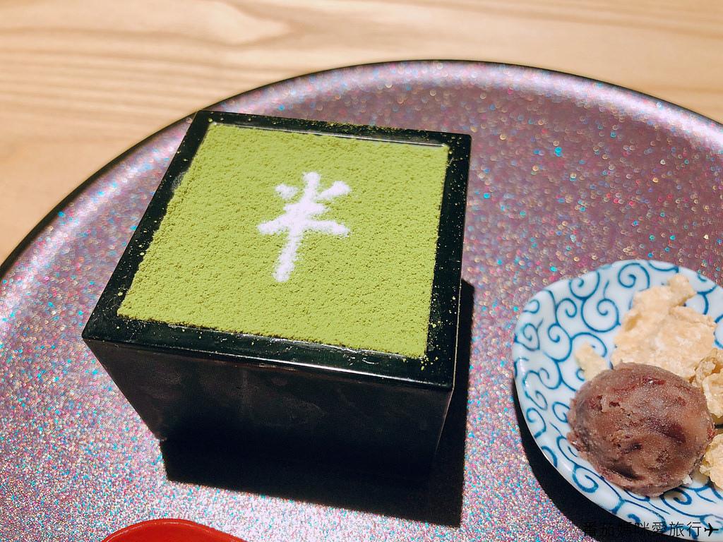 日本橋海鮮丼つじ半Tsujihan (30)
