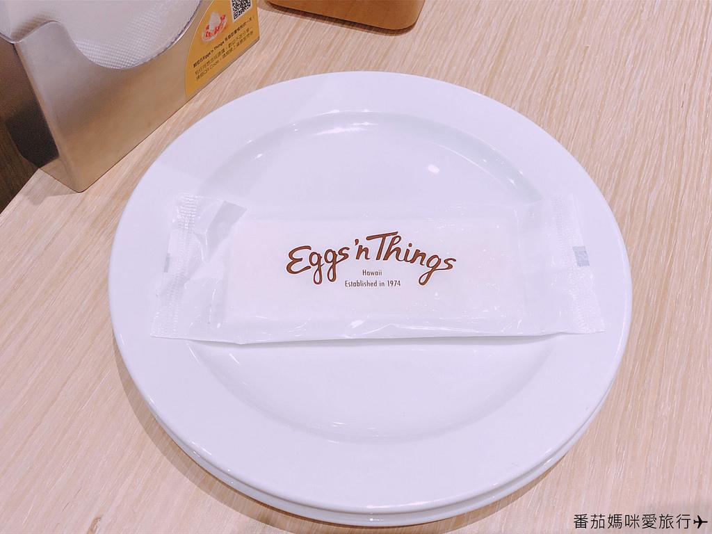 Eggs 'n Things (21)
