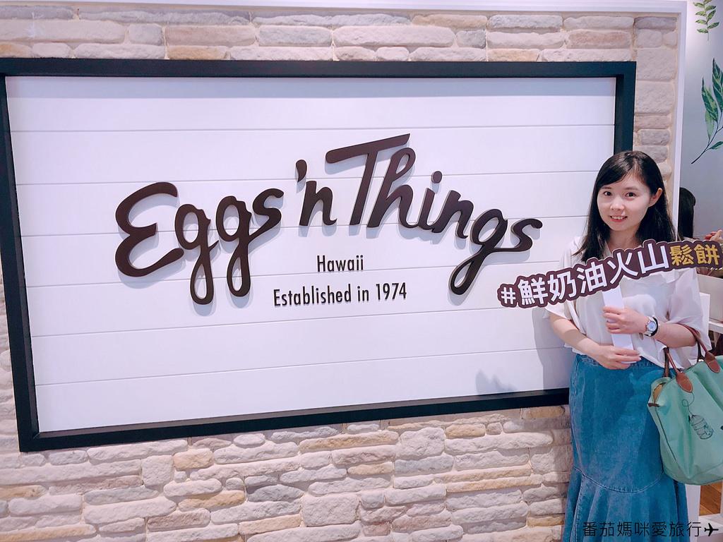 Eggs 'n Things (33)