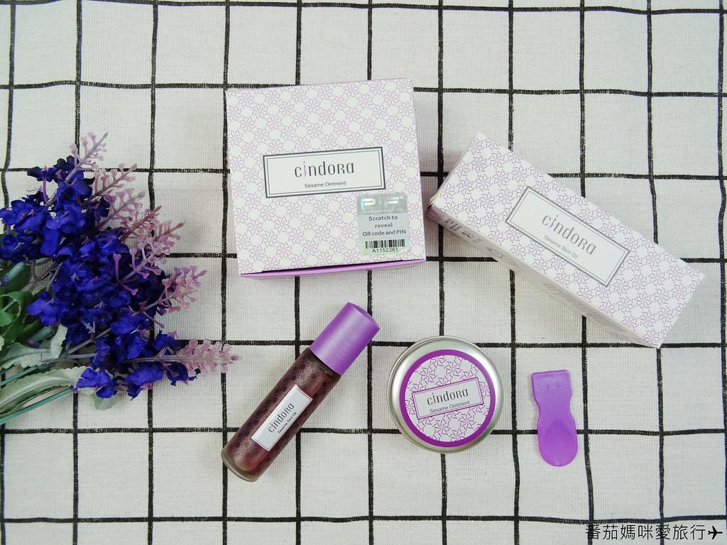紫馨膏 (3)