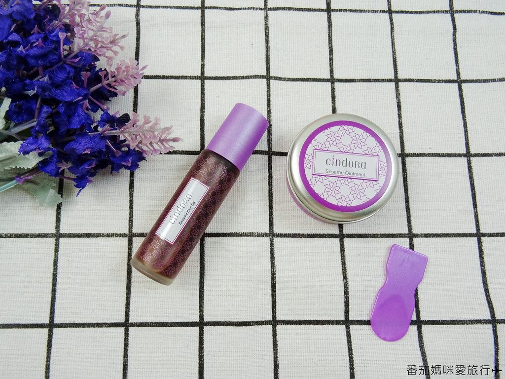 紫馨膏 (4)