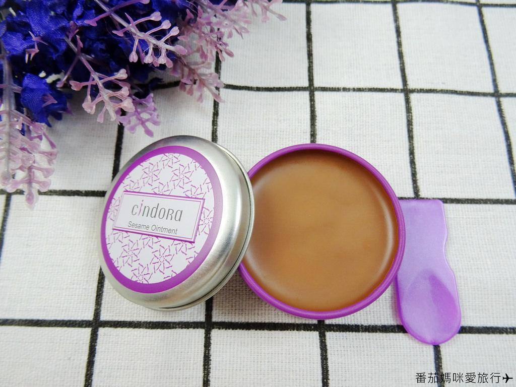 紫馨膏 (9)