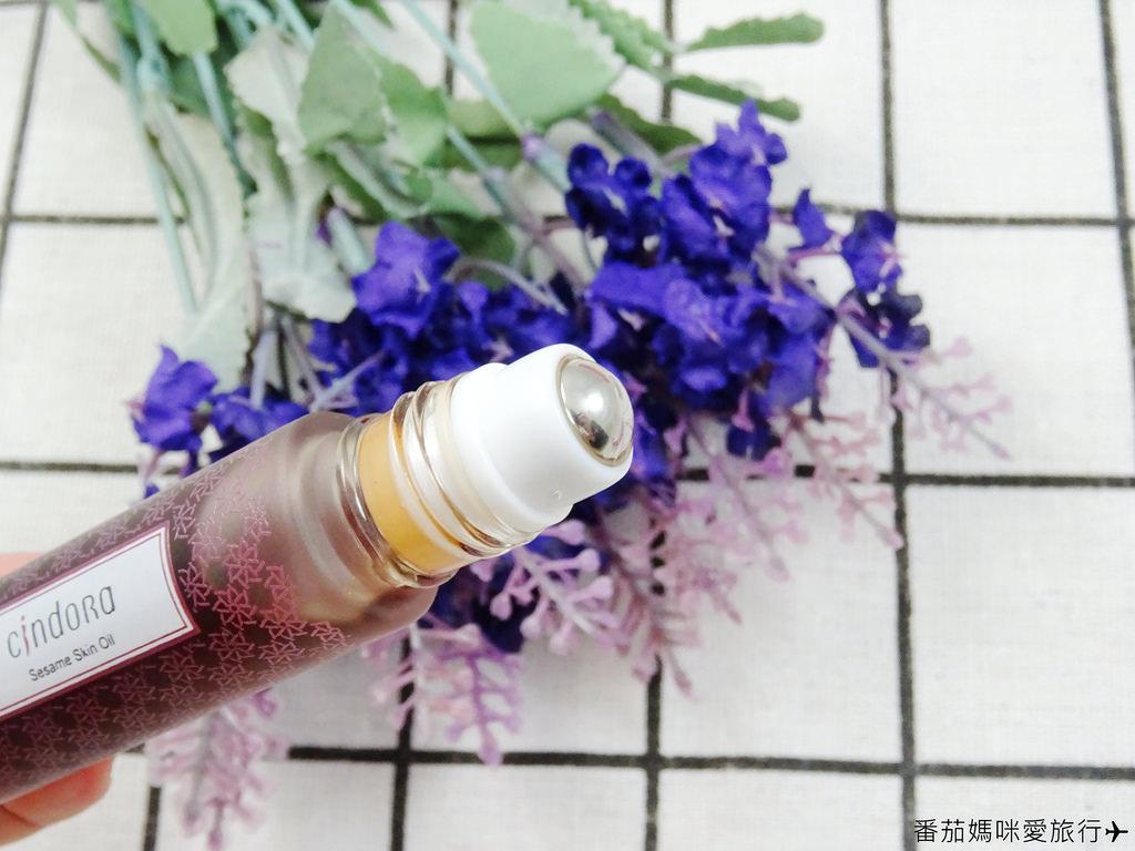 紫馨膏 (14)