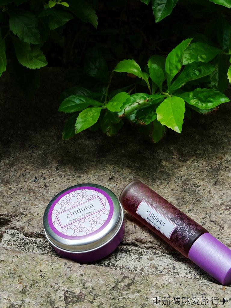 紫馨膏 (19)