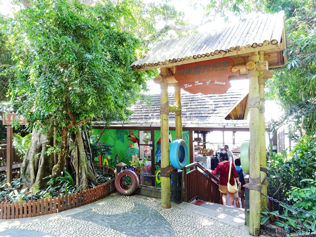 三亞自由行-亞龍灣森林公園 (16)