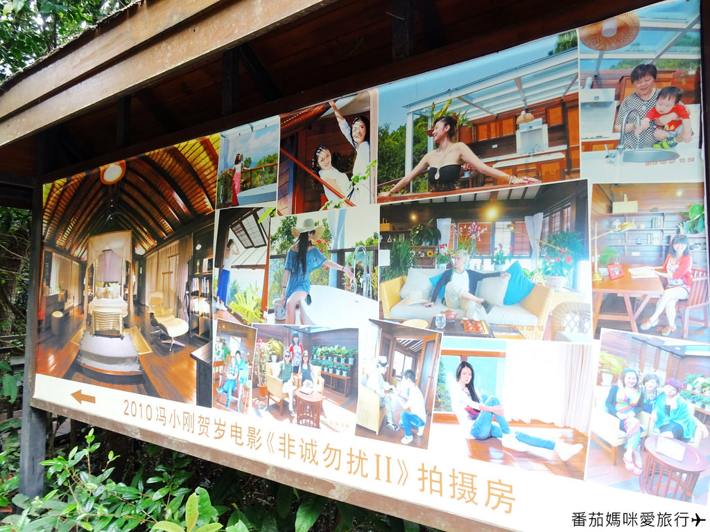 三亞自由行-亞龍灣森林公園 (27)