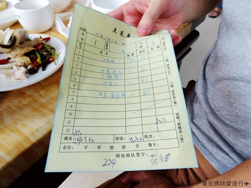 三亞自由行-亞龍灣森林公園 (39)