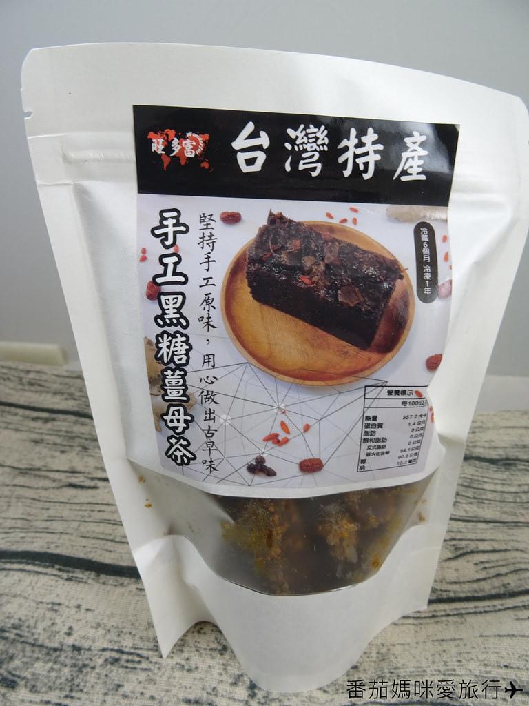 旺多富黑豆水薑母茶 (2)