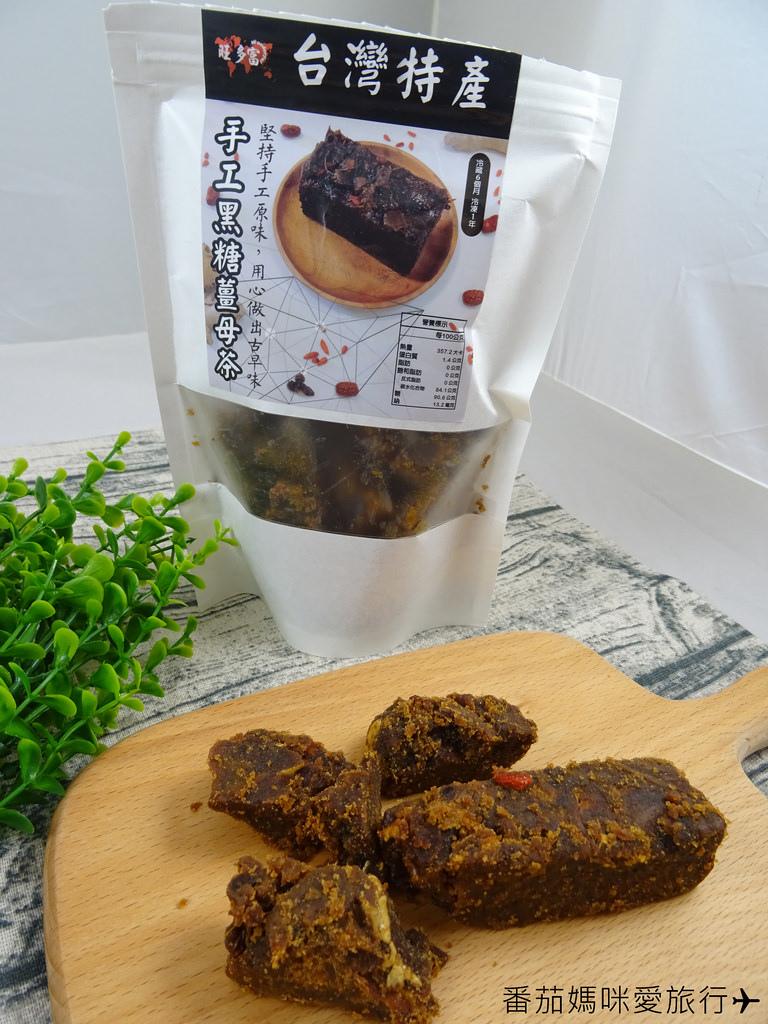 旺多富黑豆水薑母茶 (5)