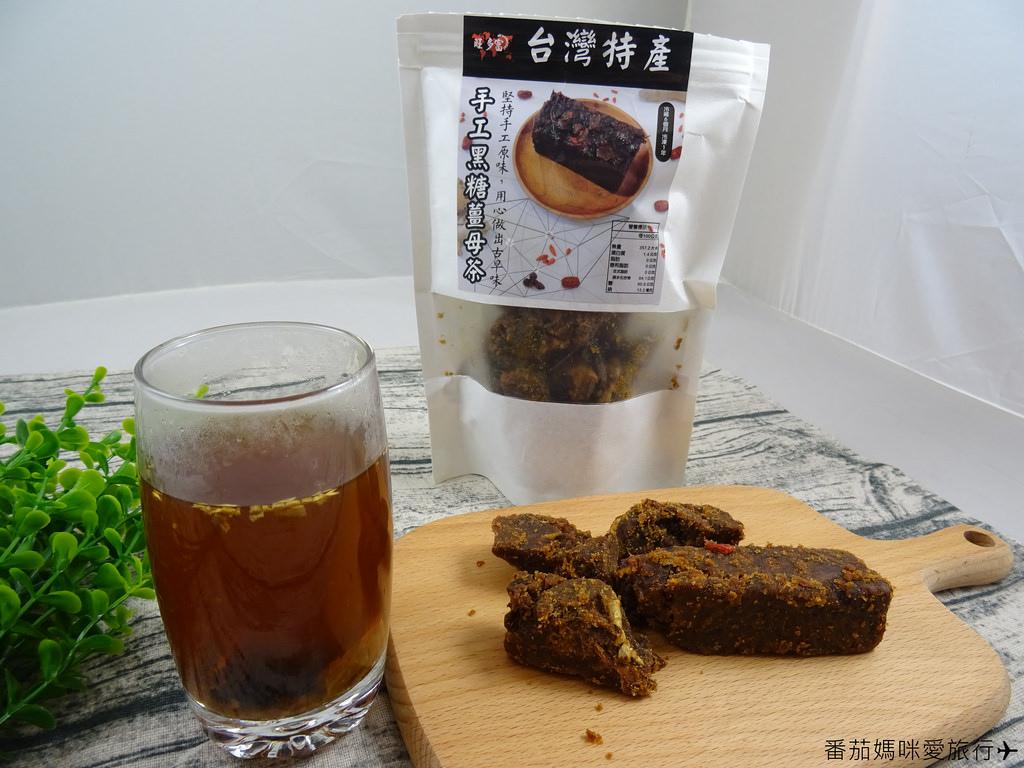 旺多富黑豆水薑母茶 (9)