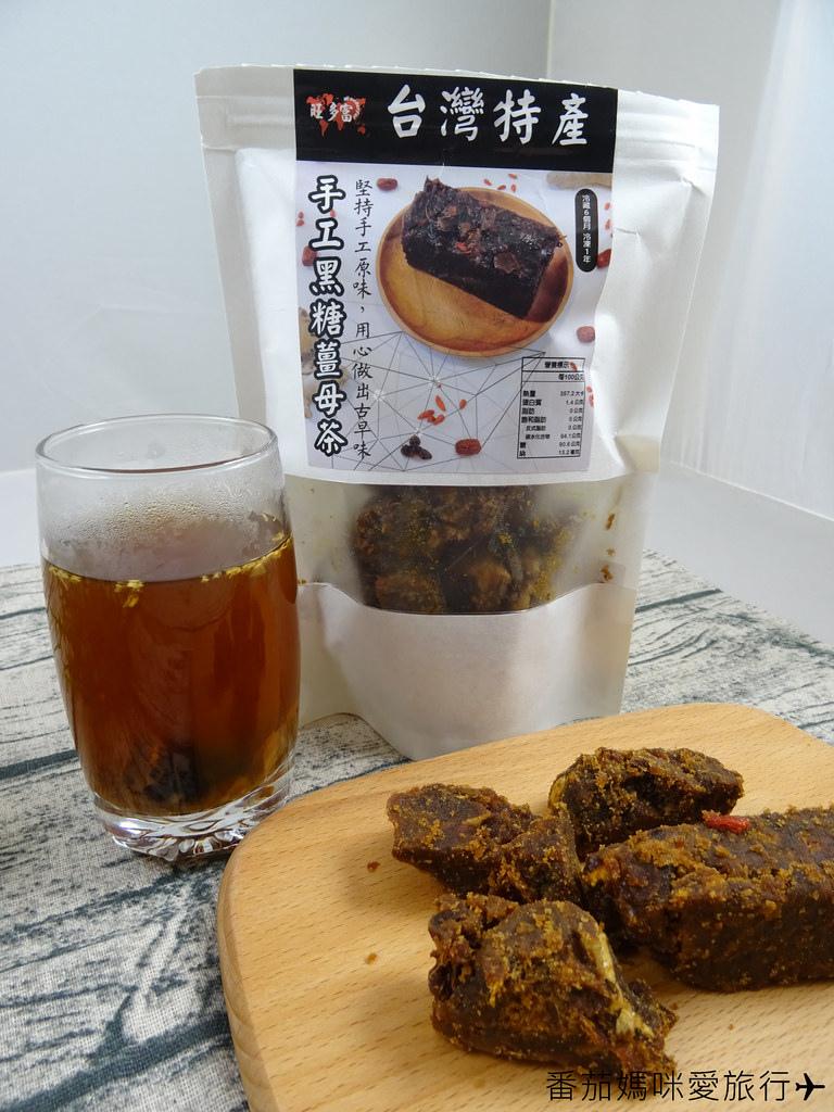 旺多富黑豆水薑母茶 (12)