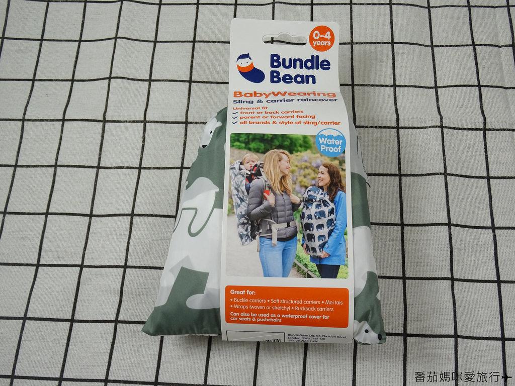 英國BundleBean防風雨遮罩 (1)