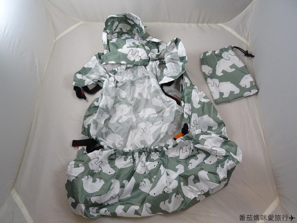 英國BundleBean防風雨遮罩 (5)
