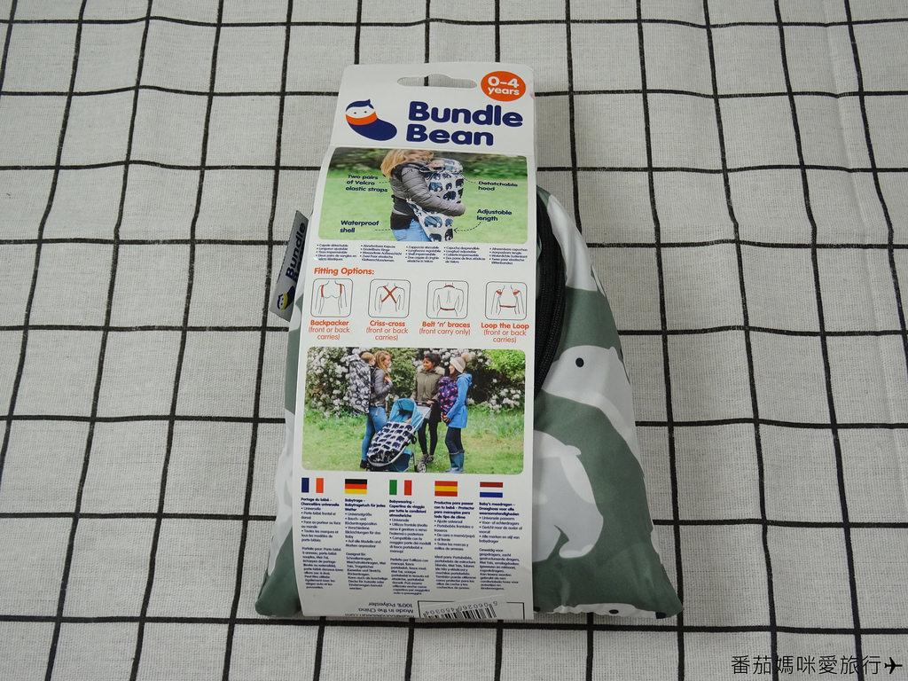英國BundleBean防風雨遮罩 (2)