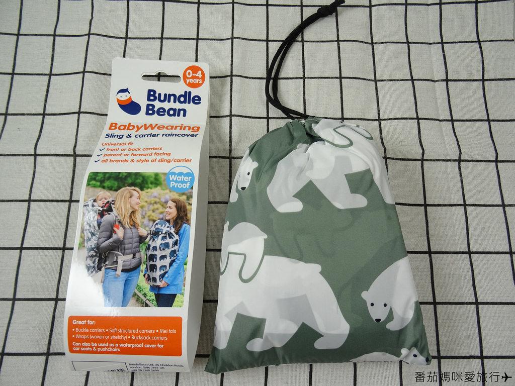 英國BundleBean防風雨遮罩 (3)