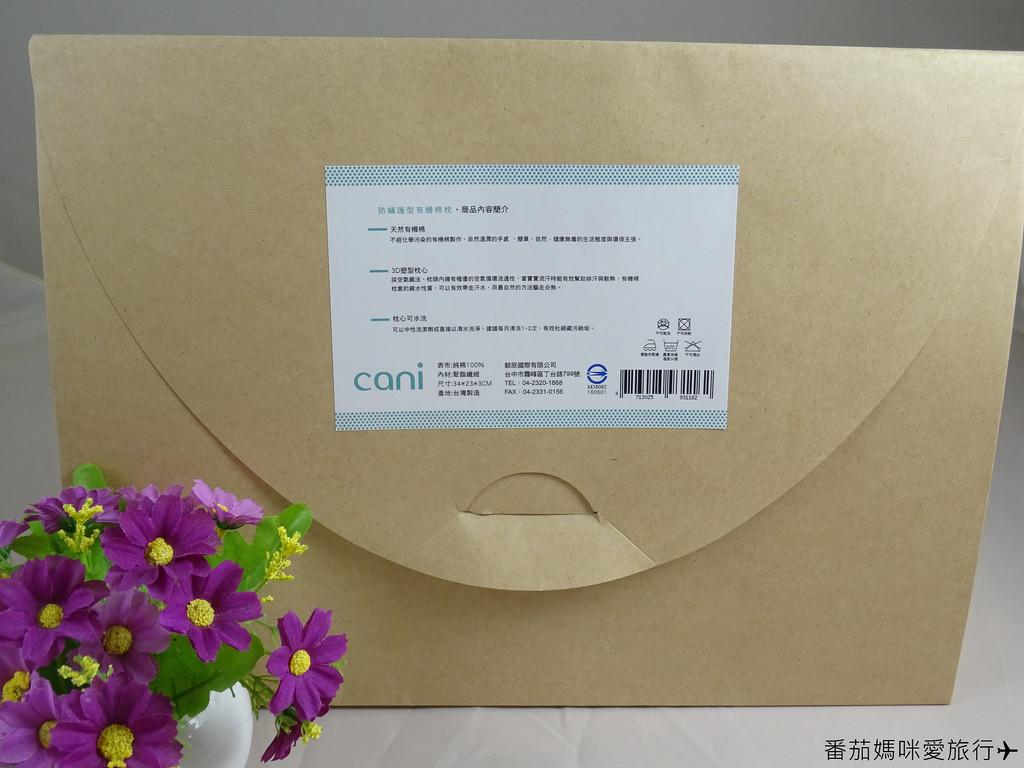 cani air wave 小雞枕 (2)