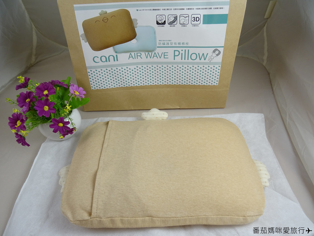 cani air wave 小雞枕 (6)