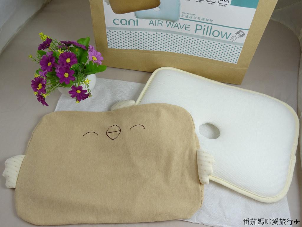 cani air wave 小雞枕 (8)