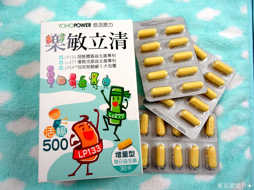 樂敏立清益生菌 (1)