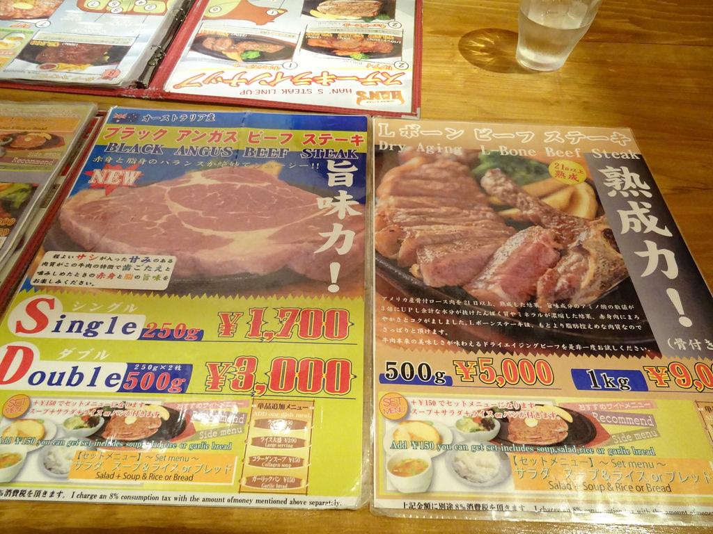 沖繩Day1 (57)