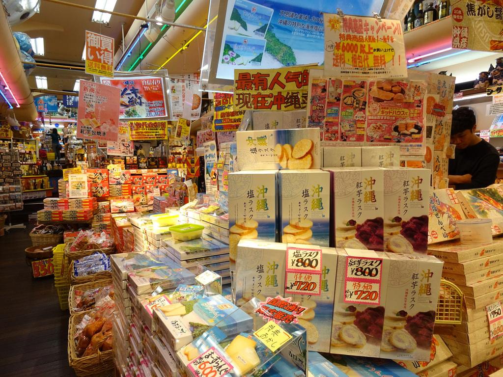 沖繩Day1 (66)