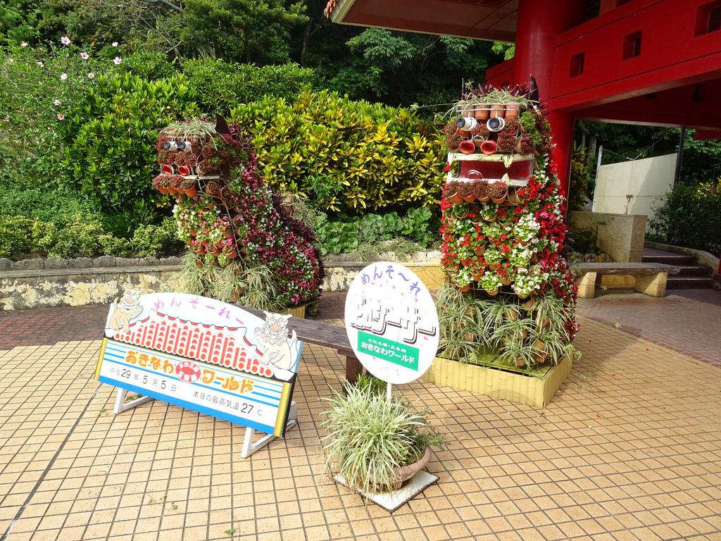 沖繩Day1 (3)