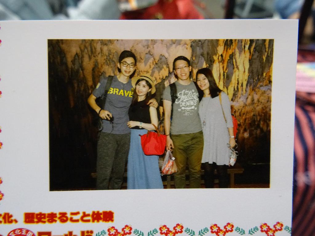 沖繩Day1 (31)