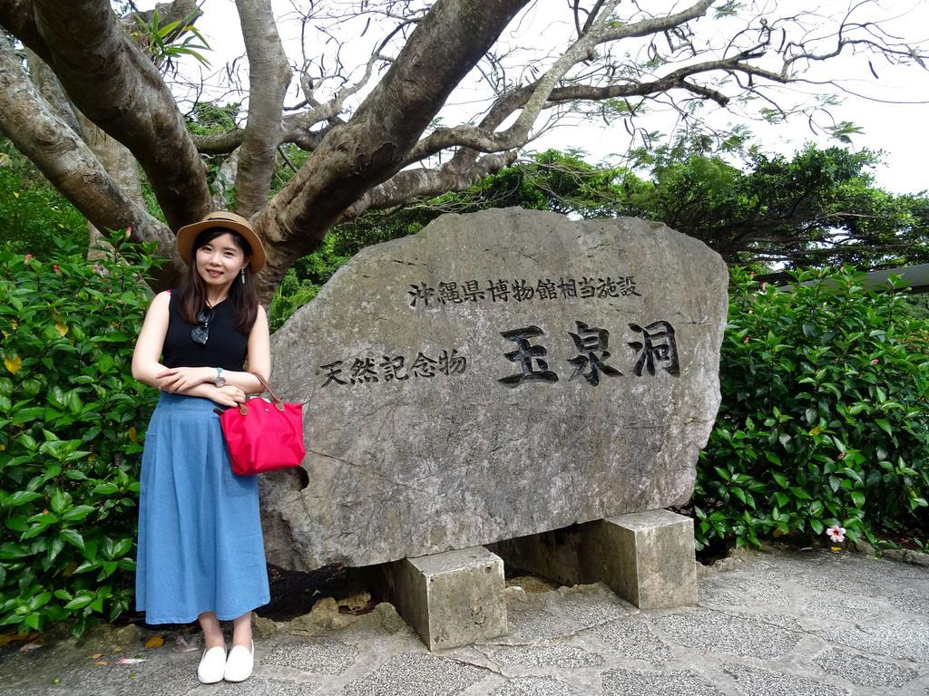 沖繩Day1 (4)