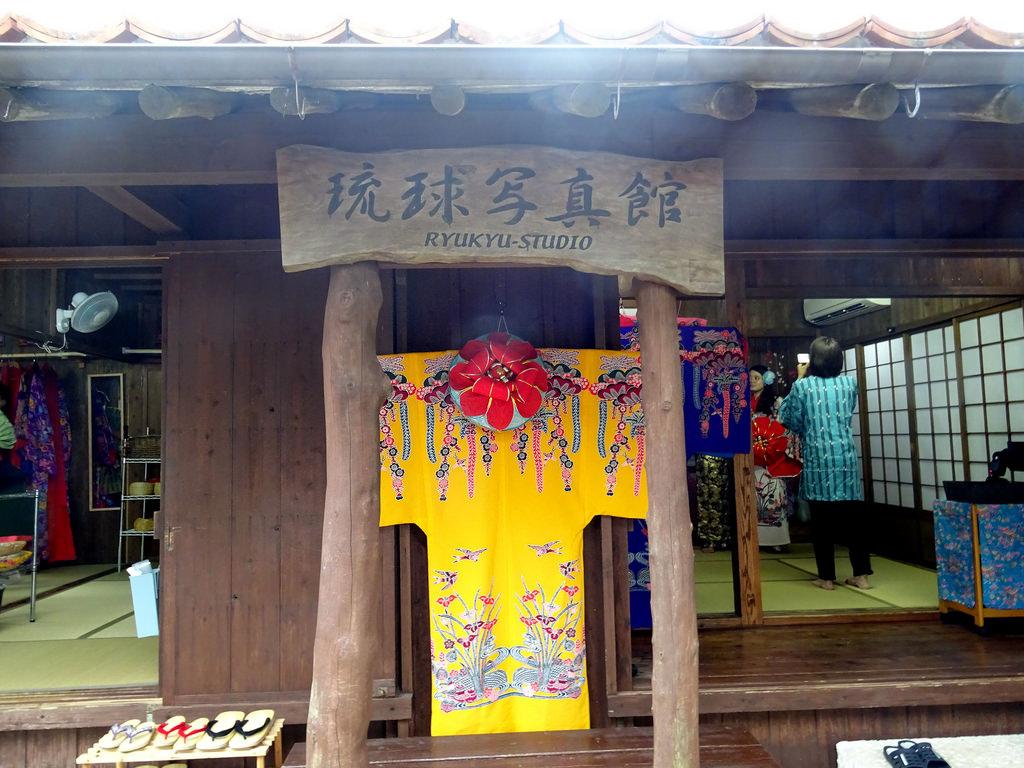 沖繩Day1 (38)