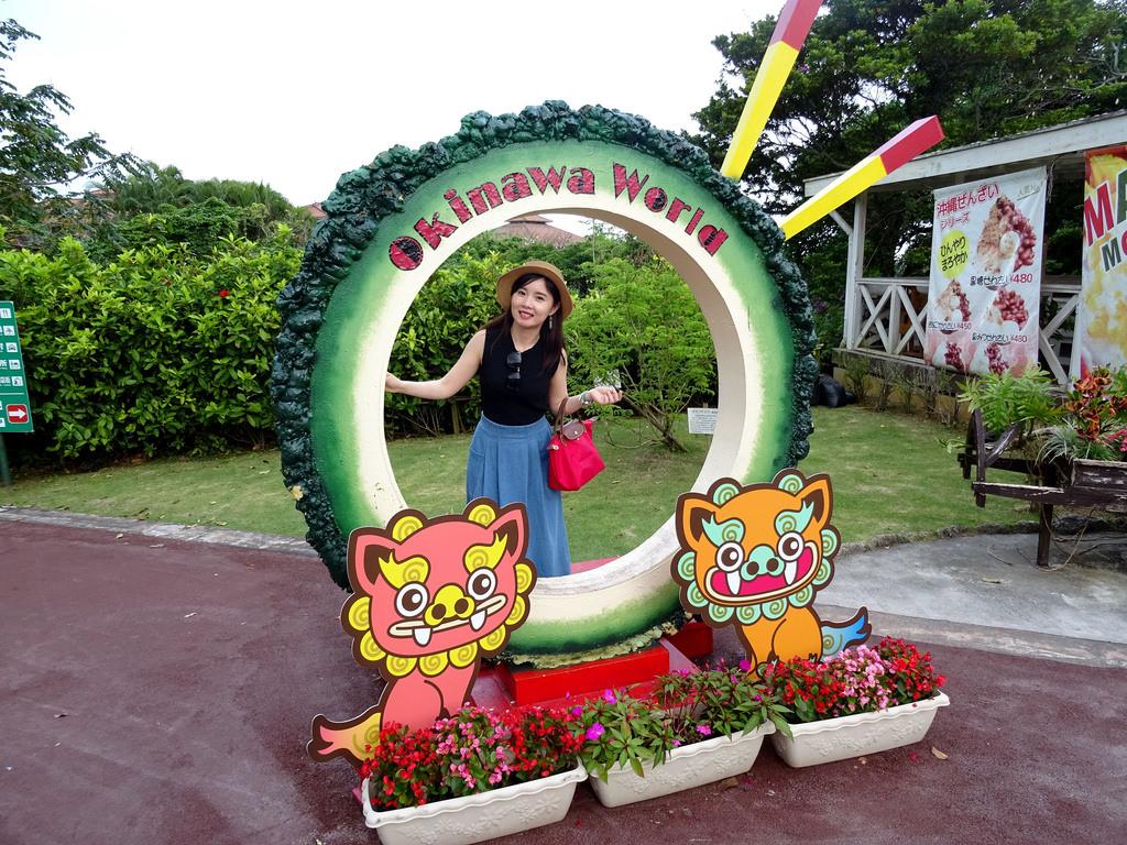 沖繩Day1 (46)