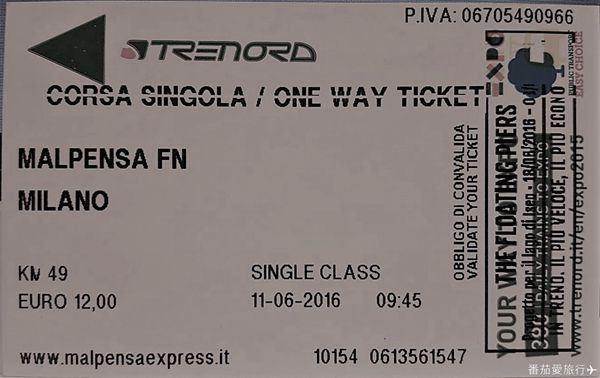 Malpensa Express Airport Rail Service