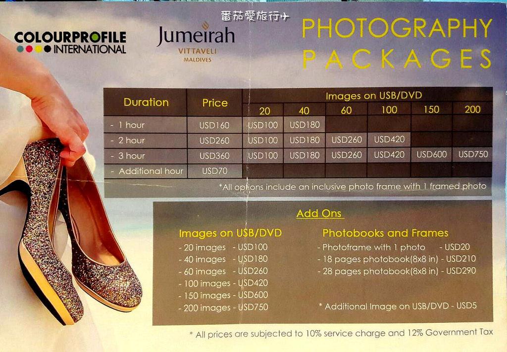 Jumeirah Vittaveli photography packages