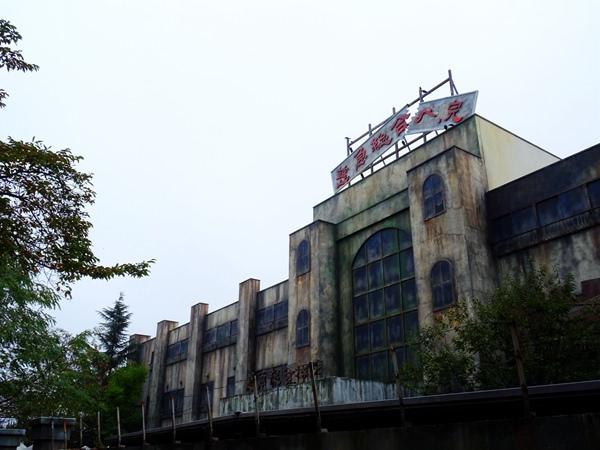 富士急樂園  (5)