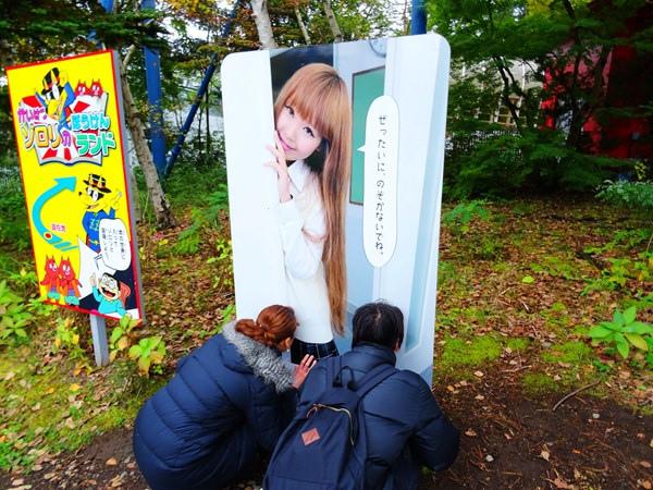 富士急樂園  (37)
