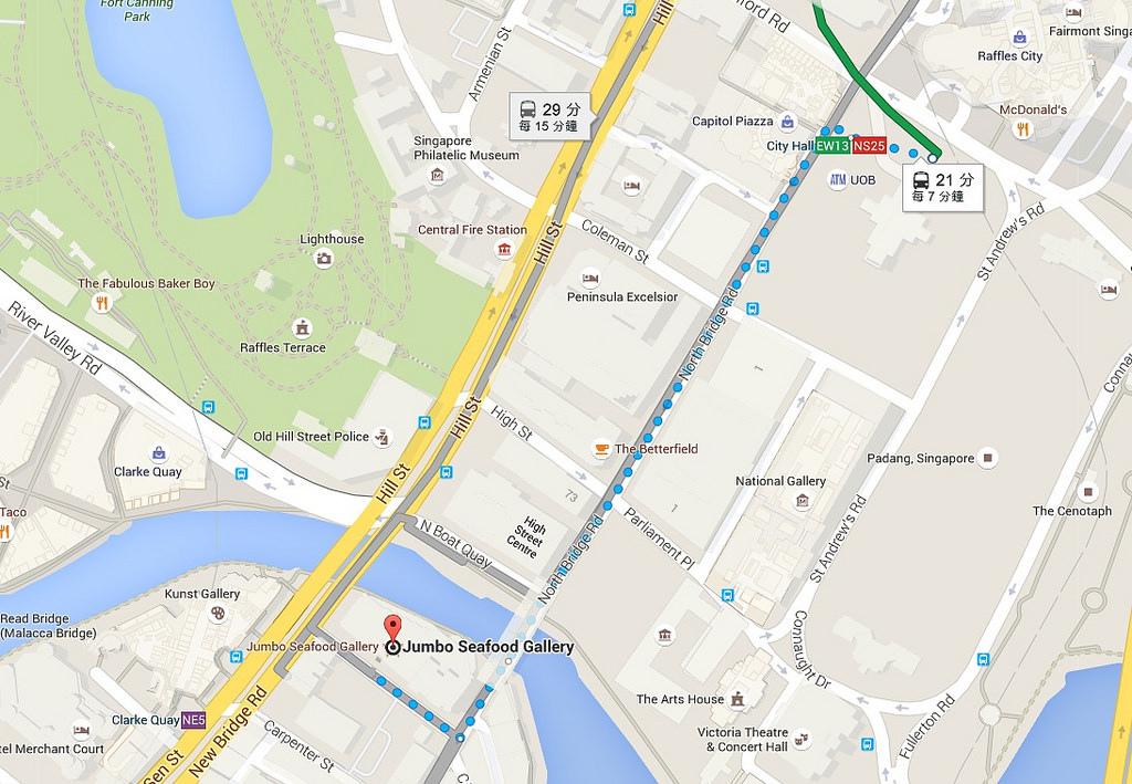 新加坡EW13走到珍寶海鮮