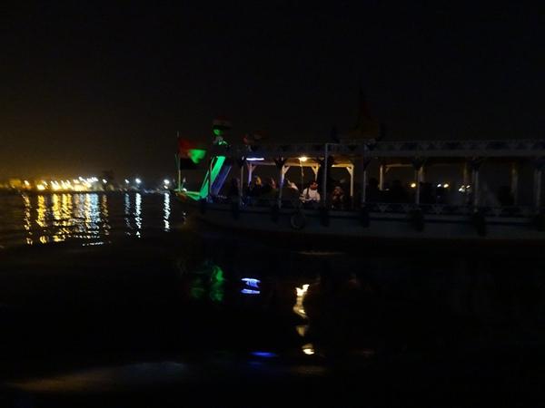 埃及2016.2.15 (3)