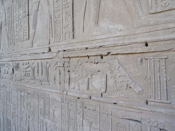 埃及2016.2.14 (31)